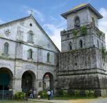 Our Lady of the Immaculate Conception Church, Baclayon