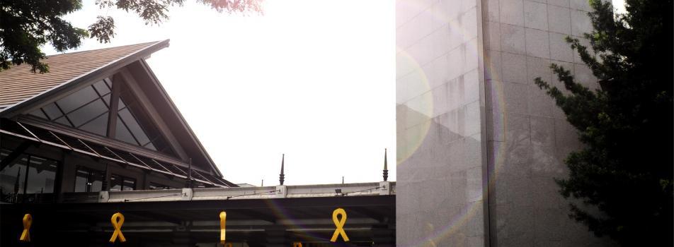 Aquino Center and Museum