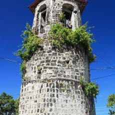 St. Francis of Assisi Church and Bell Tower, Siquijor