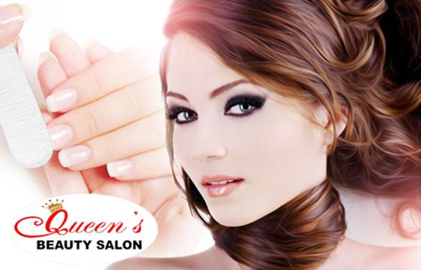 Queen's Lair Hair Care and Beauty Salon
