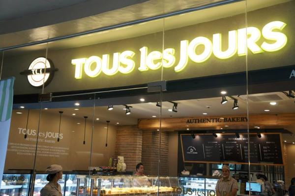 French-Asian Bakery Tous les Jours opens Trinoma Branch