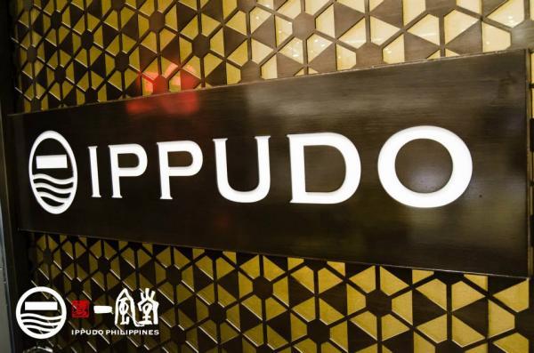Ippudo opens first ramen restaurant in the Philippines