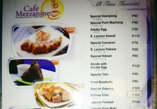 The Fireman's Coffee Shop: Café Mezzanine