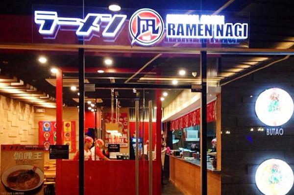 Ramen Nagi Manila